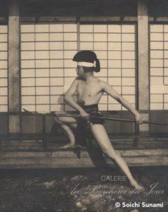 Soichi Sunami